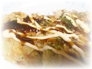 okonomiyaki7.jpg